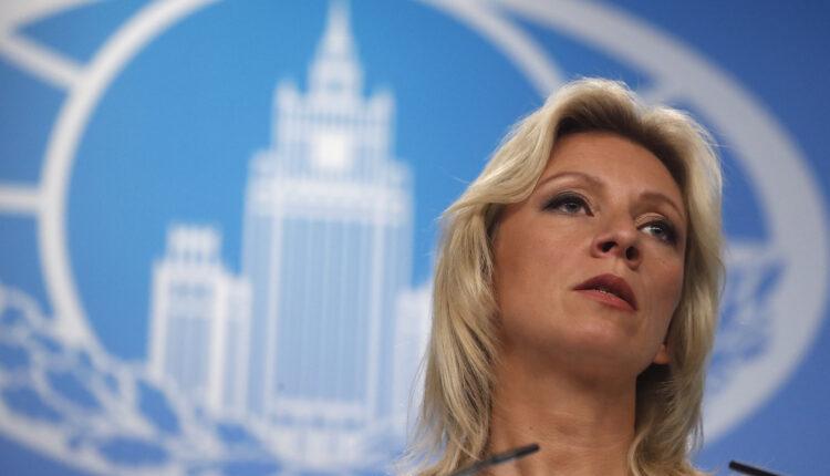 Zaharova: Do not put pressure on Serbia over Kosovo